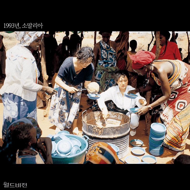 1993년, 소말리아