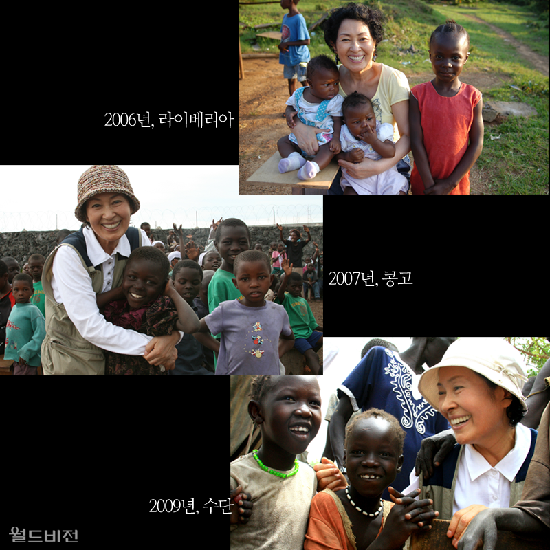 2006년, 라이베리아 / 2007년, 콩고 / 2009년, 수단