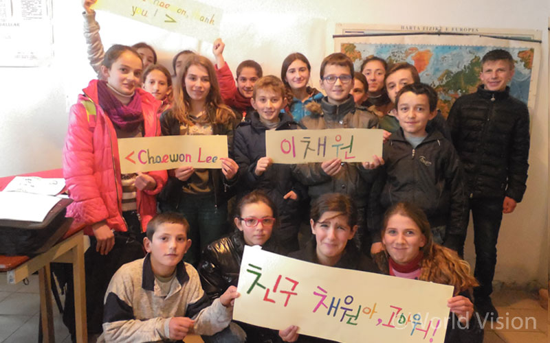 알바니아 친구들이 채원이에게 보내는 사랑의 인사