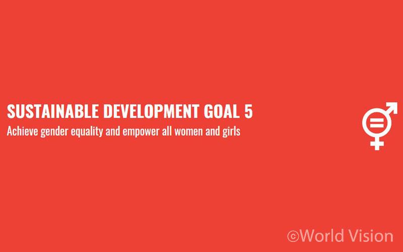 월드비전 아동보호사업은 지속가능발전목표(SDGs)의 다섯 번째 목표- '성 평등 달성과 여성∙여아의 역량 강화'에 기여하고 있다.