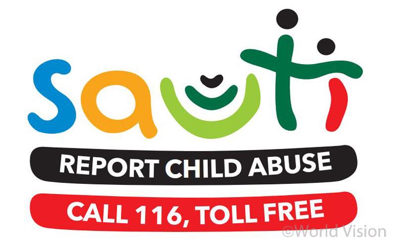 : 우간다 조혼 신고 116 전화 상담 라인의 정식 로고.