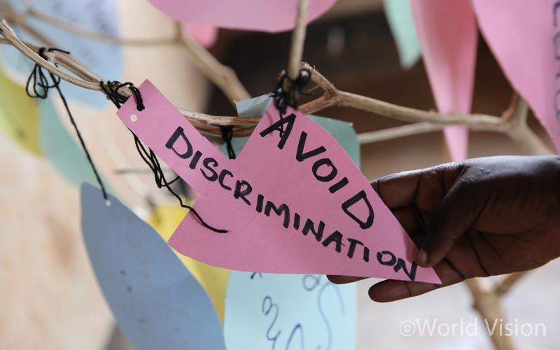 아이들이 생각하는 평화는 서로 다름을 인정하고 차별하지 않는 것이다.