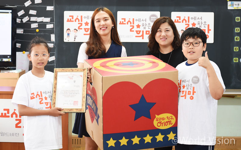 캠페인 참여 우수학급으로 뽑혀 상장과 함께 오리온 제공 과자 세트를 수상한 5학년 4반 인증샷. 왼쪽에서 두 번째가 박진영 담임 선생님.