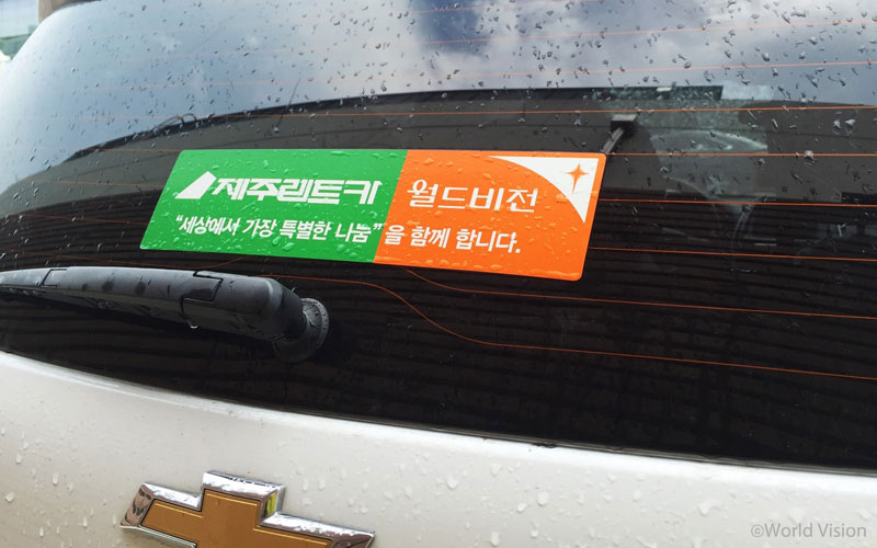 201708_story_jeju_03