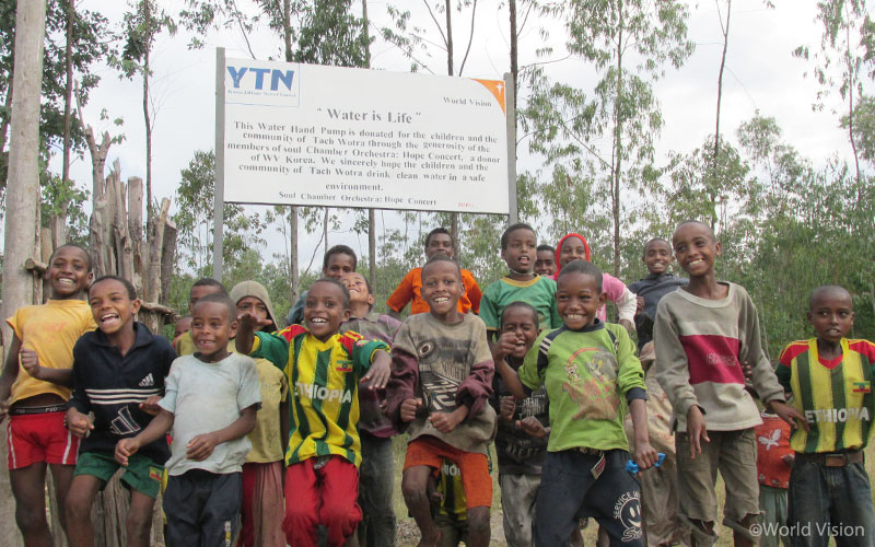 소울챔버오케스트라를 통해 깨끗한 물과 촉촉한 미소를 선물 받은 에티오피아 아이들