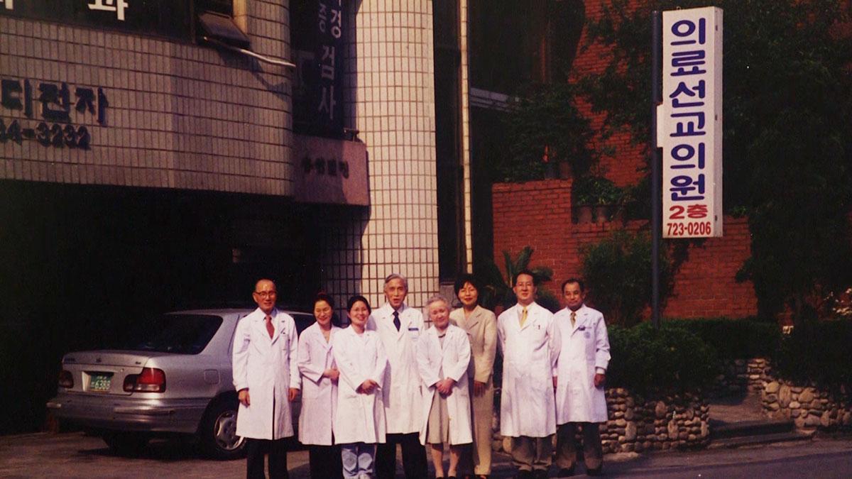 한국의료선교의원에서 경제적으로 어려운 환자들을 무료로 진찰하고, 다양한 활동으로 그들의 경제적 자립을 돕기도