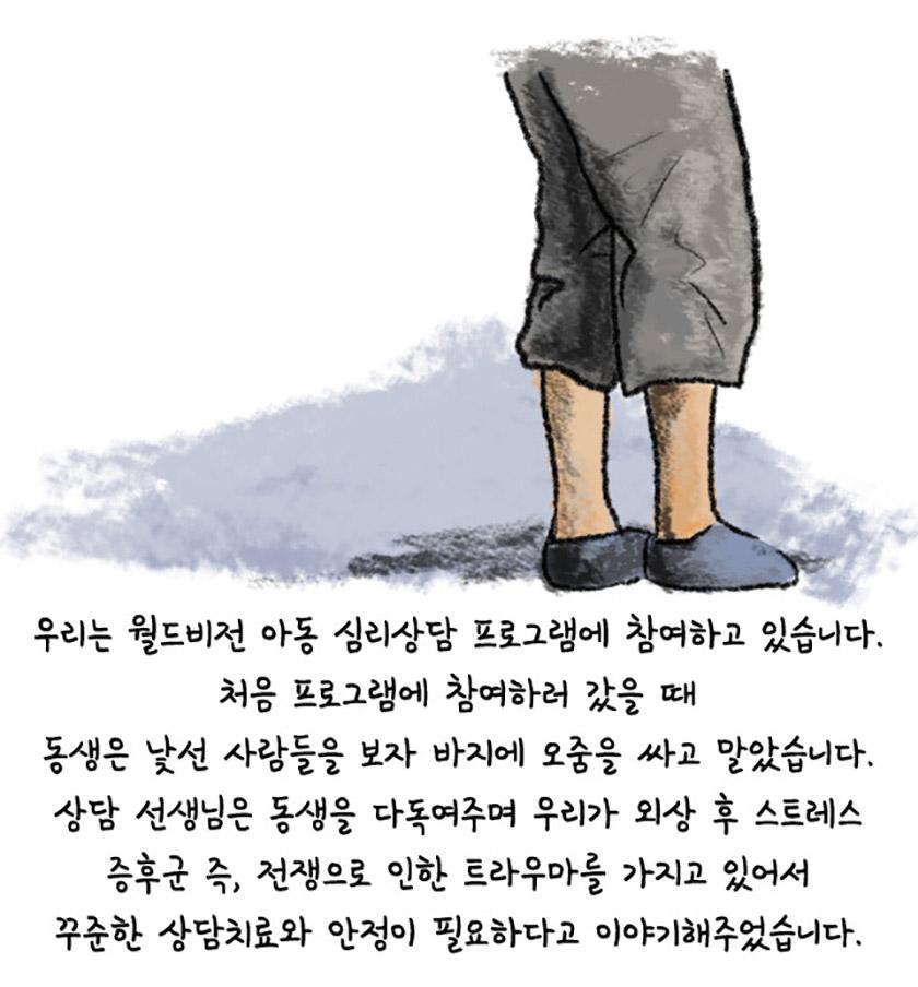 20180405_webtoon2_08