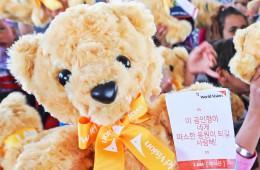 201805_story_bear_top02
