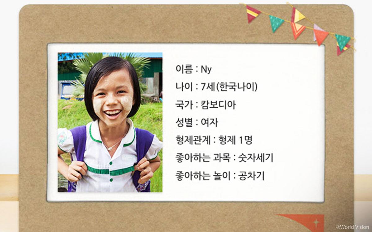201806_story_child_01