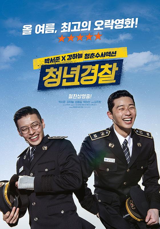 출처: 영화 포스터