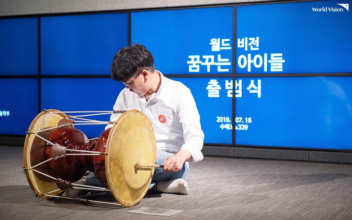 후원자님의 도움으로 꿈을 이룬 어엿한 어른이 되어 공연을 펼친 박상민 군
