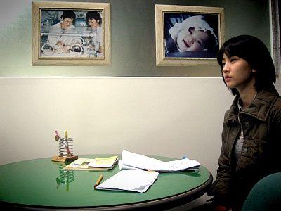 2008년 영화 '바보' 속 배우 박하선의 모습