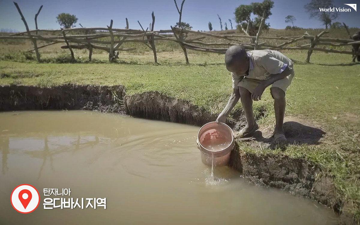 탄자니아 은다바시 지역