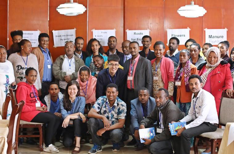 20181121_story_Ethiopia_top