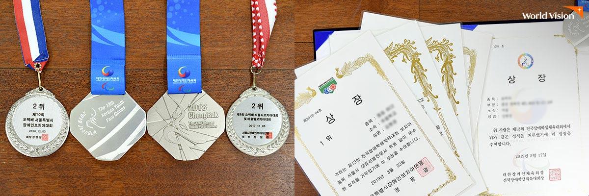 각종 대회에서 현경이가 수상한 메달과 상장들
