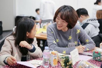 20190122_story_busan_top