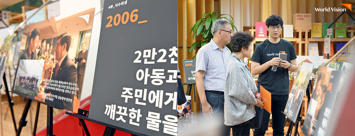 북한사업 소개