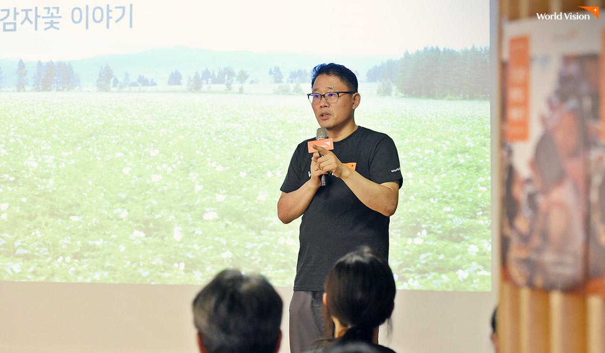 북한사업팀 이주성 팀장님
