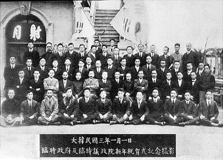 대한민국 임시정부 수립 3년 신년축하 기념식 사진(사진 - 위키백과, 비상업적 용도 재사용 가능)