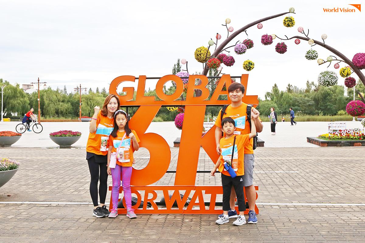 global6k_07