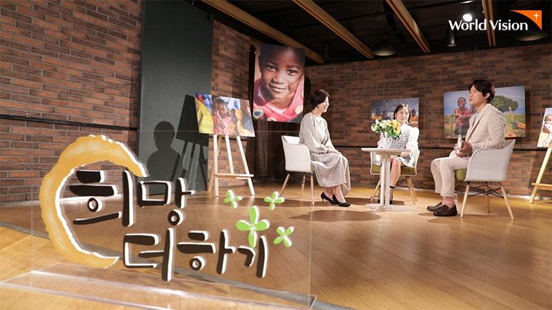 MBC 희망 더하기 스튜디오에서 MC들과 함께 인터뷰를 하고 있는 박미선