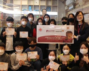 심슨어학원 후원자어린이들과 선생님의 단체사진