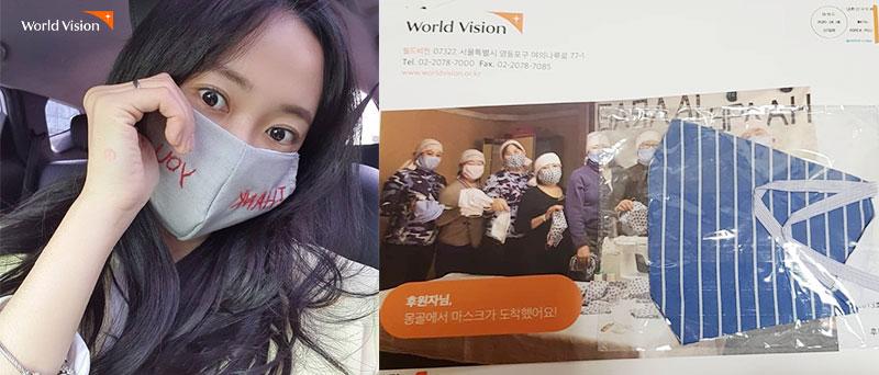 마스크를 전달받은 한국의 후원자들