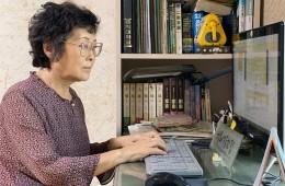 번역봉사 15년, 김영자 봉사자님의 이야기