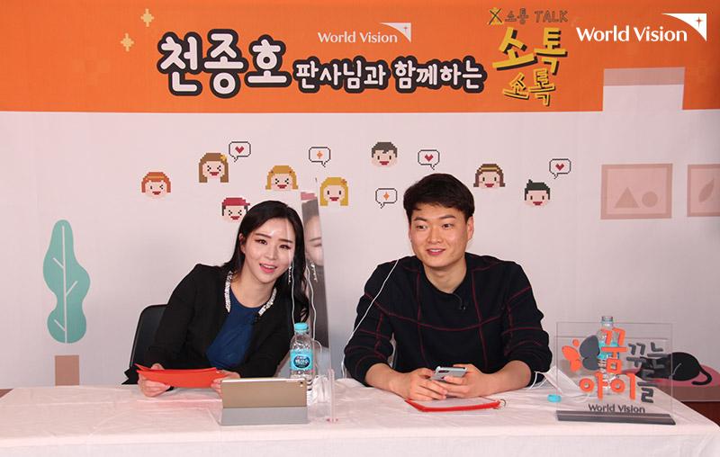 진행을 하고 있는 윤지현 리포터, 문해성 학생의 모습