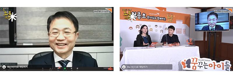 좌측부터 밝게 웃으며 답변해주고 있는 천종호 판사님과 진행을 하고 있는 윤지현 리포터, 문해성 학생의 모습 사진