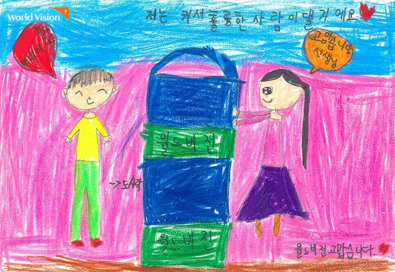 함께 도시락 가방 탑을 쌓고 있는 여자 아이와 남자 아이를 그린 그림