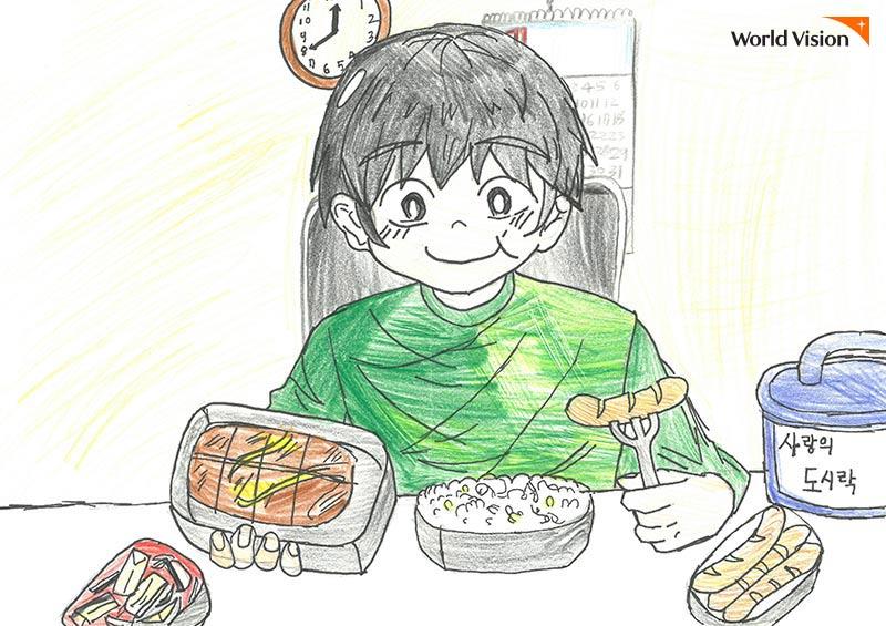 도시락을 펼쳐놓고 맛있게 먹고 있는 남자 아이를 그린 그림