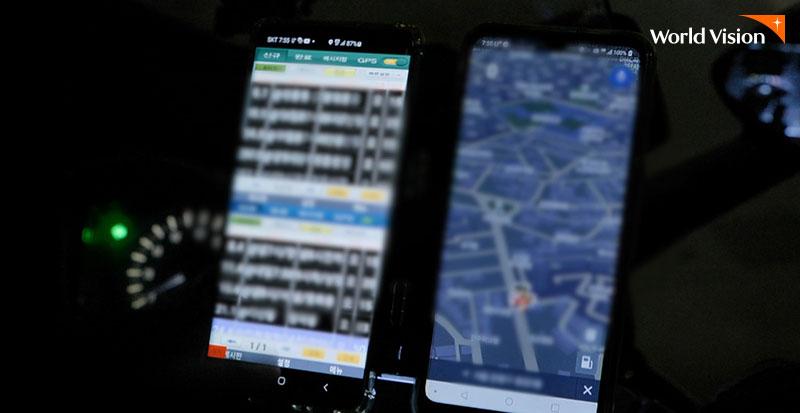 엄청난 양의 스케줄이 표시되어 있는 태형이 아빠의 핸드폰